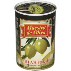 """Оливки """"Maestro de oliva"""" 420 г б/к"""